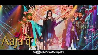 Aaja Ve | Full Audio | Sona Mohapatra featuring #SonaKaGharana on Sa Re Ga Ma Pa 2018