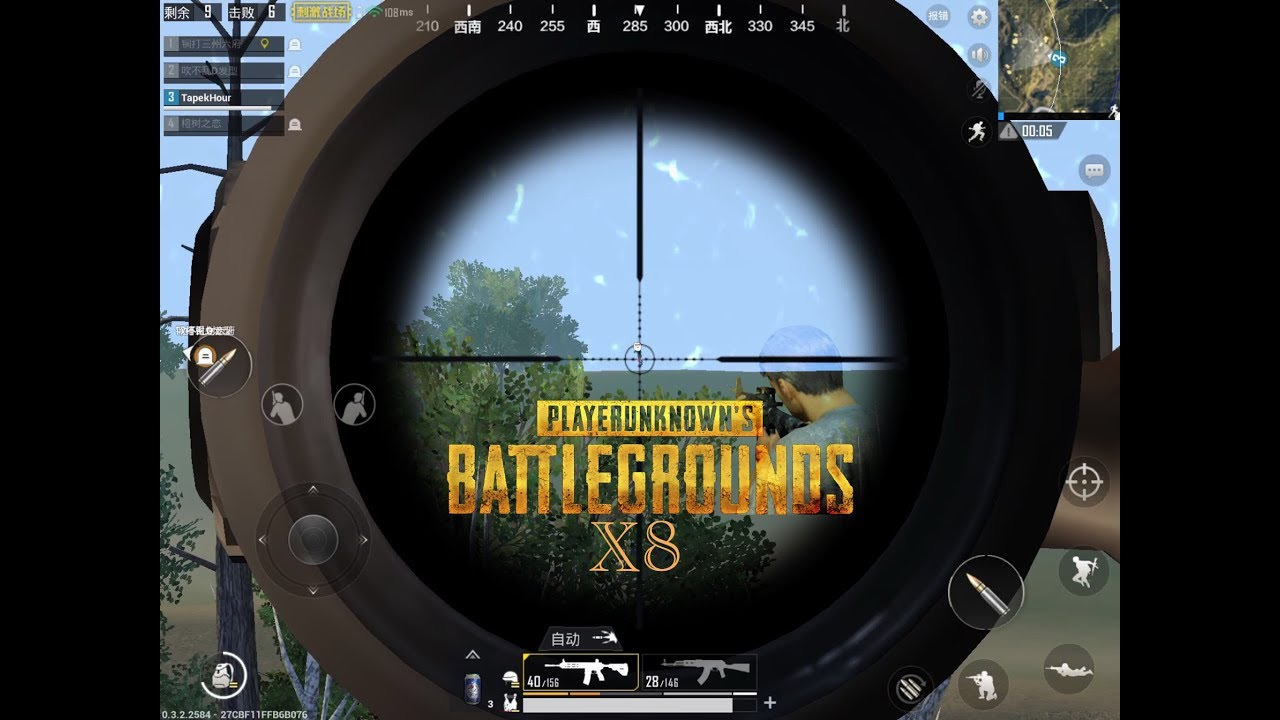 Image result for pubg mobile scope