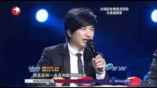 N  b i bàn hát b ng gi ng nam gi i c c hay t i China's Got Talent   YouTube