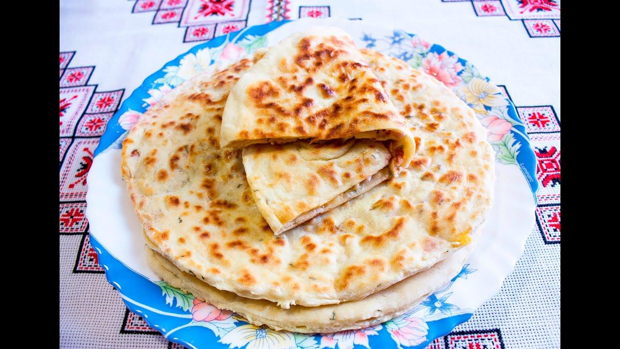 рецепт хачапури с сыром на тане