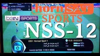 Hornsat Sport 1 Schedule