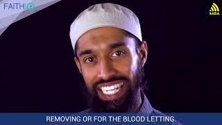 Брать плату за Коран