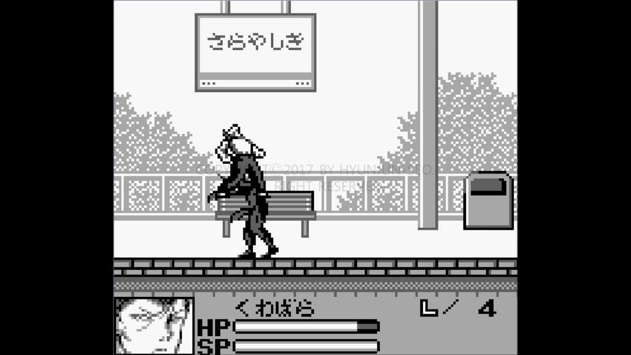 (Nintendo Gameboy) 유유백서 3탄{魔界の扉(まかいのとびら)},yuyu hakusho 3