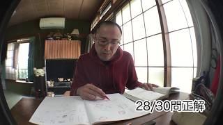 数検3級合格への道02 模擬問題にチャレンジ