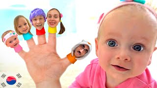 손가락 가족 노래 - 마야와 메리의 어린이 노래