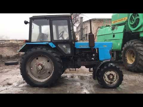 Купить трактор МТЗ-82 у Goodland