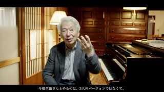舘野泉応援プロジェクト:http://kibi.co/1LlpkJn 吉松隆 作曲:KENJI〜...