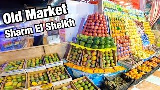 Пешком от Farsha Cafe в Old Market Что посмотреть и купить на Старом Рынке в Шарм Эль Шейх Египет
