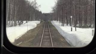 中小屋駅~月ヶ岡駅間を走行する札沼線下りキハ40系の前面展望
