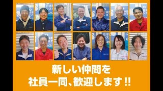 ドライバー求人 ドラEVER【日本配送システム株式会社 物流センター・和光営業所様】