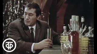 """Кабачок """"13 стульев"""". Новогодний. Свадьба лучше сейчас или никогда (1969)"""