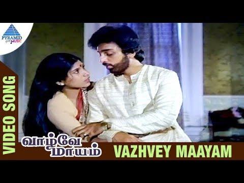 vazhvey-maayam-tamil-movie-songs-|-vazhvey-maayam-video-song-|-kamal-|-sripriya-|-sridevi