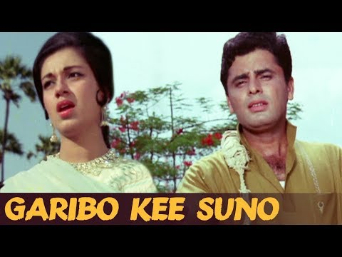 Garibo Ki Suno Woh Tumhari Sunega - Mohd Rafi & Asha Bhosle | Old Hindi Song | Dus Lakh
