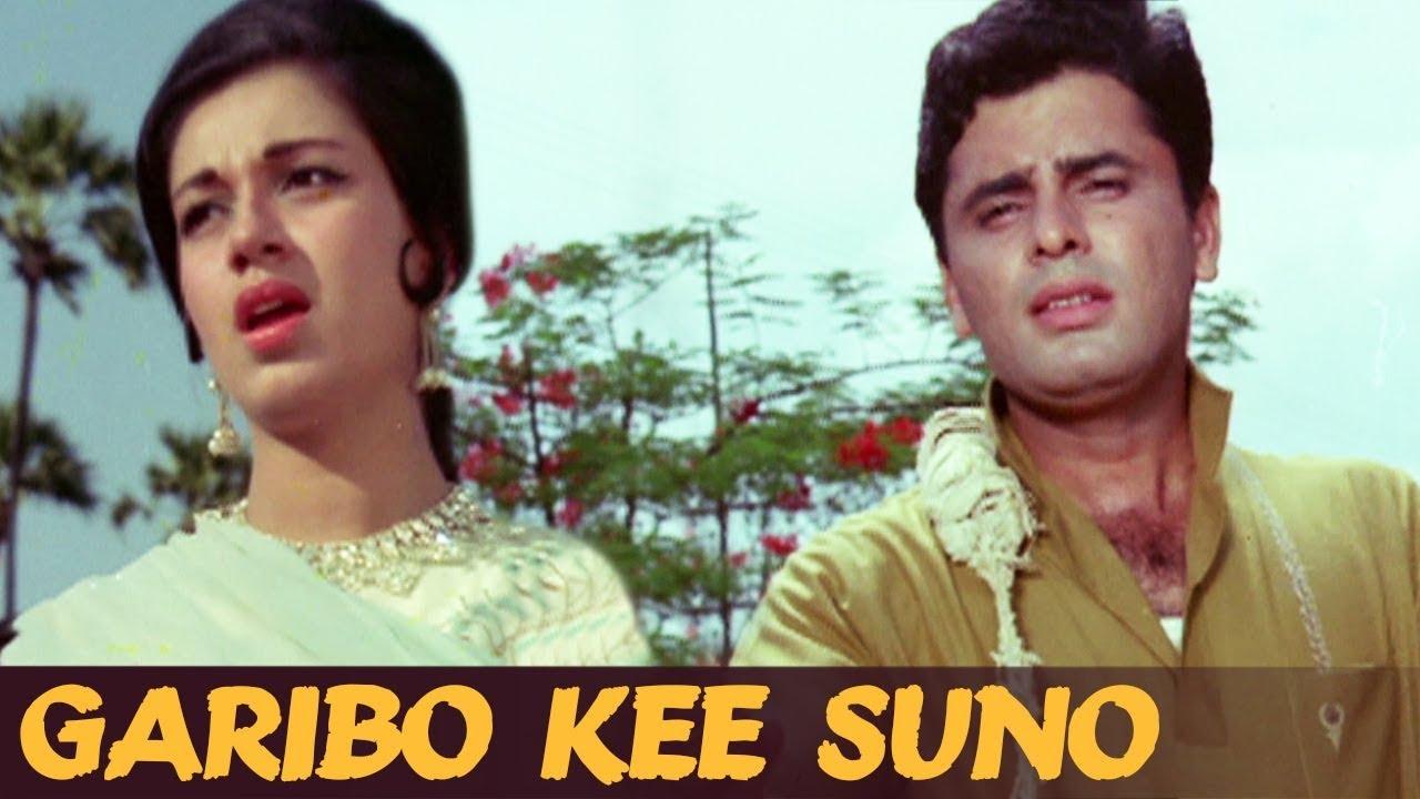Download Garibo Ki Suno Woh Tumhari Sunega - Mohd Rafi & Asha Bhosle | Old Hindi Song | Dus Lakh