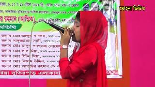 ভান্ডরী গানে হাজারো দর্শক মাতিয়ে রাখলেন  শিল্পী বিথী সরকার । Bithi Sorker | Bangla Bandari Song |