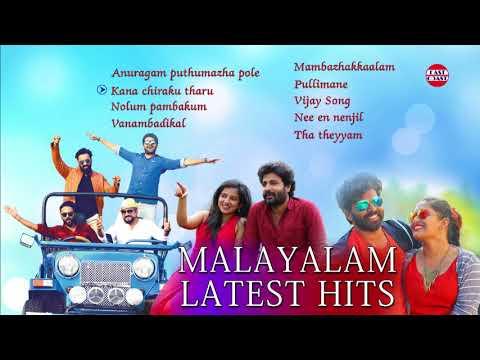 Malayalam Film Hits | Audio Jukebox | film  hits 2017