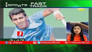 Today Top Sports News | iSports Fast Track News (22-04-2019) | iNews