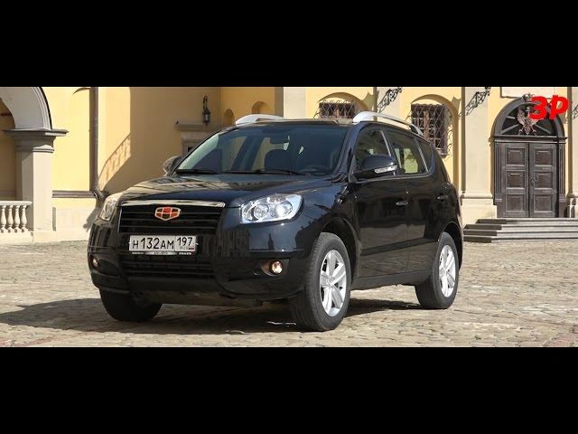 Geely Emgrand X7: Made in Belarus!