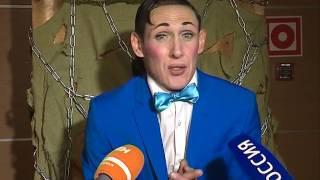 """Цирк """"Триумф"""" с программой """"Карнавал животных"""""""