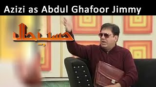 Azizi as Abdul Ghafoor Jimmy | Hasb-E-Haal | 3 Apr 2015