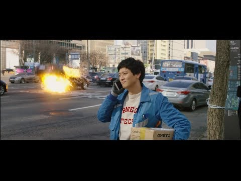 Golden Slumber (2018) Review | cityonfire com