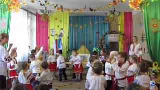 Дитячий садочок. Свято осені. Український народний танець.
