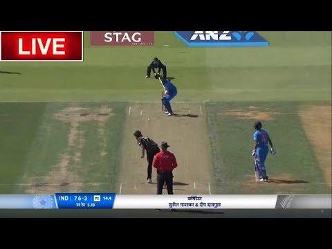 🔴 Live: India Vs New Zealand 3rd ODI Live - IND VS NZ 3rd ODI Live Cricket Match