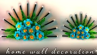 diy paper wall hanging craft / colour paper crafts for wall decoration / easy wall hanging craft