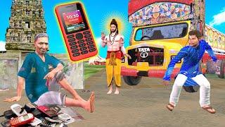 भिखारी और जादुई फोन Magical Phone हिंदी कहानियां Hindi Kahaniya | Funny hindi Comedy Stories
