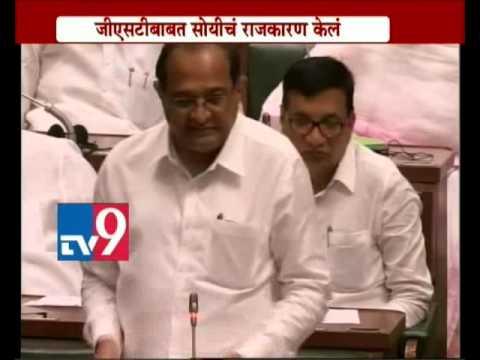 Vikhe Patil on GST