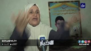 عائلة فلسطينية في غزة أصيب جميع أفرادها بمسيرات العودة تعيش بلا عون - (22-12-2018)
