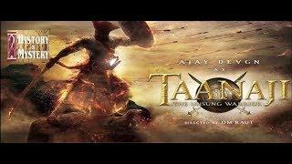 """Taanaji – The Unsung Warrior:किला आ गया लेकिन शेर चला गया""""."""