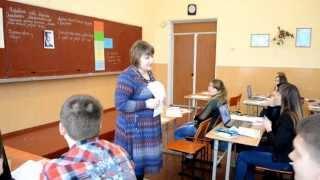 Урок української літератури. Вчитель Осадча Н.О.