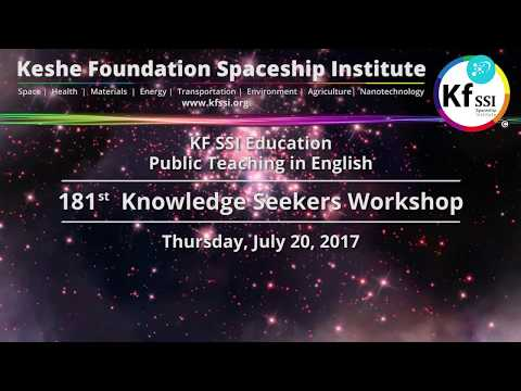 181st Knowledge Seekers Workshop, Thursday, July 20, 2017
