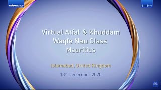 Atfal and Khuddam | Waqfe Nau Class | Mauritius | Translation | Tamil