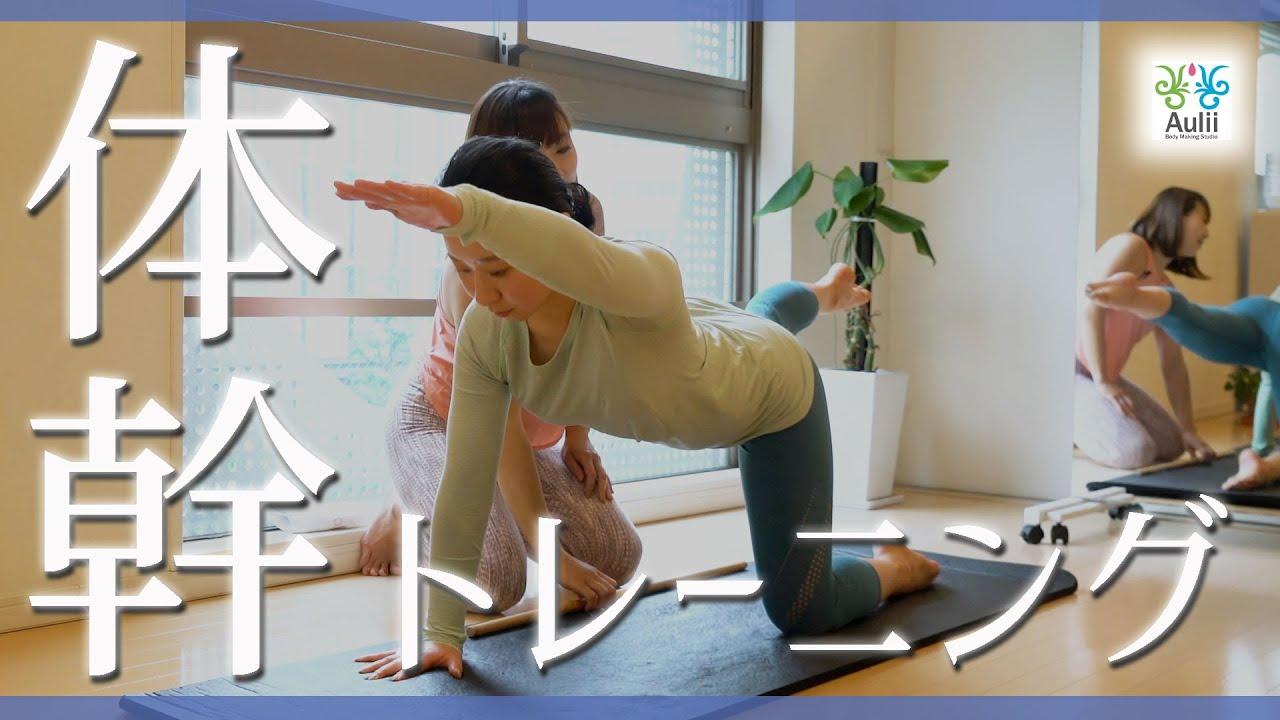 自宅で簡単!体幹と肩関節を安定させてしなやかな体に【テーブルトップバランス】
