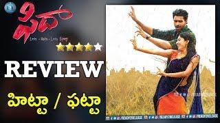 Fidaa Movie Premier Show Review | Fidaa Review | Varun Tej | Sai Pallavi | Sekhar Kammula | Dil Raju