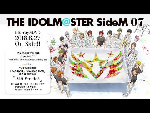 「アイドルマスター SideM 第7巻」Blu-ray&DVD 完全生産限定版特典Special CD収録 TV未放送特別編 挿入歌「315 Steelo!」試聴動画