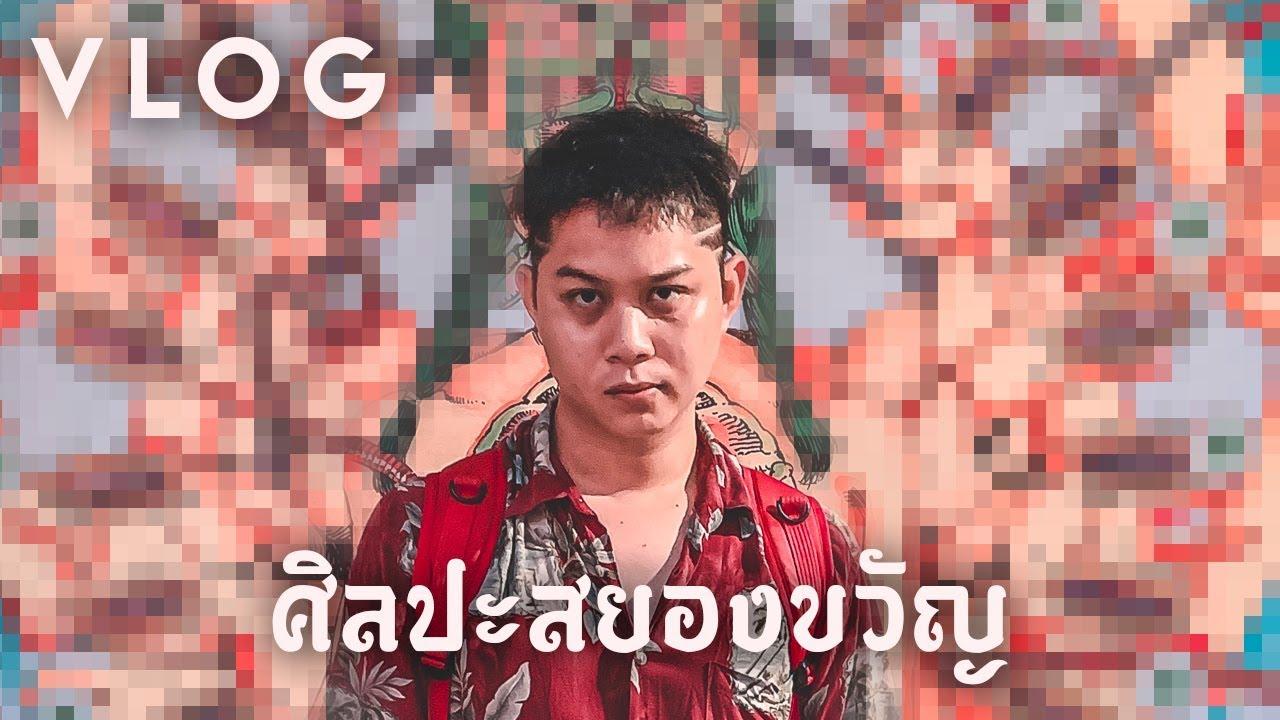พาชมนิทรรศการ ศิลปะ แนว สยองขวัญ | Shintaro Kago「Strange collection」Bangkok Thailand