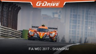 Welcome to Shanghai | G-Drive Racing
