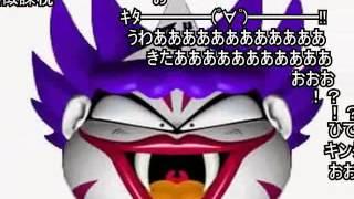 (コメ付き)TASっぽいスーパー桃太郎電鉄HAPPYを99年目から1年で逆転にチャレンジ