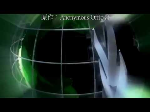 Anonymous向ISIS全面開戰(香港分支)