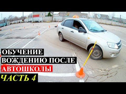 ЭТОМУ НЕ УЧАТ В АВТОШКОЛЕ. Ситуации при парковке автомобиля. Часть 4.
