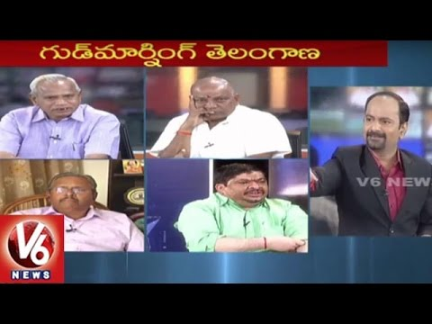 Special Debate On Congress Powerpoint Presentation Over Irrigation Projects | Good Morning Telangana