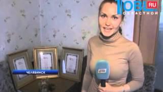 Самая маленькая собака в России канал ОТВ.