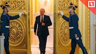 Речь Владимира Путина на инаугурации