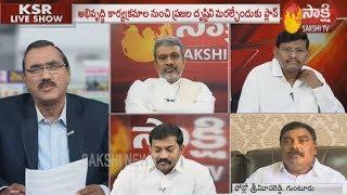 ksr live show tdp vs ysrcp political heat in palnadu tdp 11th sep 2019