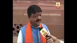 Kailash Vijayvargiya clears BJP