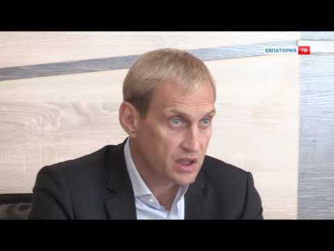 Аппаратное совещание администрации г. Евпатории 1 октября 2018 г.