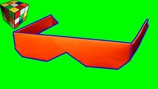 Как сделать очки из бумаги. Очки оригами своими руками. Поделки орпигами